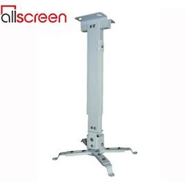 პროექტორის საკიდი ALLSCREEN PROJECTOR CELLING MOUNT CPMS-63100,From 63cm to 100cm