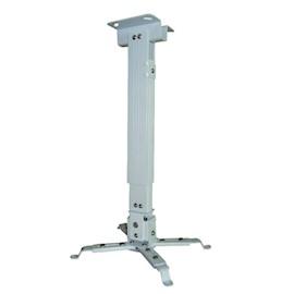 პროექტორის საკიდი ALLSCREEN PROJECTOR CELLING MOUNT CPMS-98180,From 98cm to 180cm