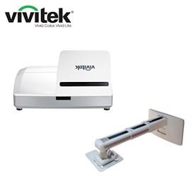 ულტრა მოკლე ფოკუსიანი პროექტორი VIVITEK D757WT WXGA (1280 x 800) 3300 ANSI Lumens Ultra Short Throw + საკიდი