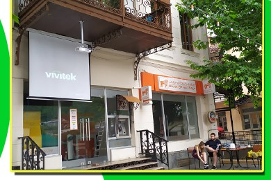 """ქ. სიღნაღი - რესტორანი """" მტევანი"""""""