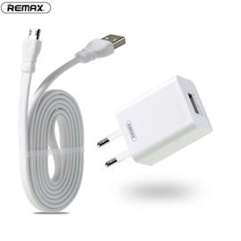 მობილური დამტენი  REMAX Traveller series 2.4A Data Cable Charger RP U14m white
