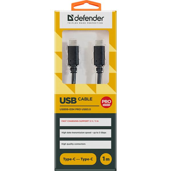 USB კაბელი Defender USB99-03H PRO USB3.0