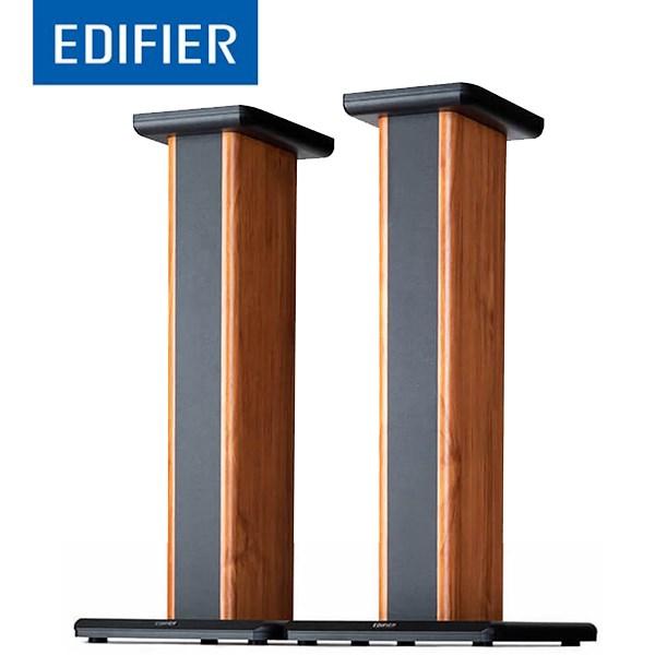 დინამიკების სადგამი Edifier SS02 Wood Grain Speaker Stands for S1000DB / S2000PRO/ S1000MKII Hollowed Stands for Optional Sand Filling Tuning - Pair