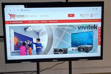 ბიზნესისა და ტექნოლოგიების აკადებია - სმარტ ეკრანი/ტელევიზორის საკიდი